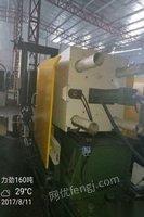 处置积压力劲130吨160吨热室锌合金压铸机