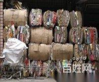 青浦区上门回收废旧书本,纸板,不锈钢,废铁,废品
