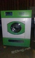 急售北京绿洲四氯干洗机绿洲烘干机烫台