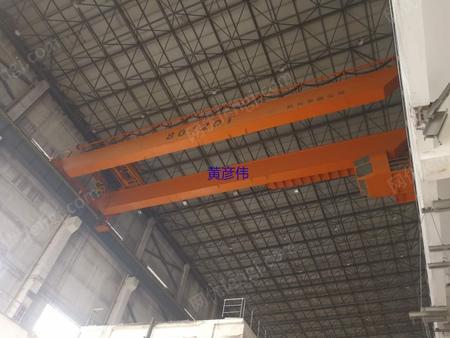 出售:80/20吨26.4米跨度双梁天车