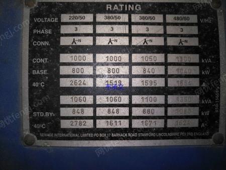 出售原装进口三菱MGS12H柴油发电机