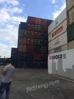 出售20尺干货集装箱40尺干货集装箱等