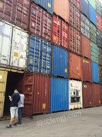 转让库存20尺干货集装箱40尺干货集装箱等