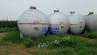 出售50立方液化气罐