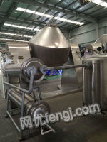 高价求购3000升双锥干燥机