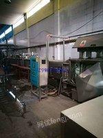 出售海耶1000升凝冻机15台
