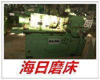 海日磨床出售无锡机床厂M2110C*150内圆磨床一台
