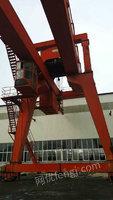 出售32/5吨跨度20米,外悬和7米。双主梁龙门一台。