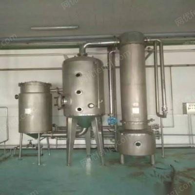 二手三效蒸发器二手四效蒸发器低价