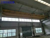 出售QD/型10T跨度22.5米双梁桥式起重机,成色新,在位,手续齐全,厂家直销