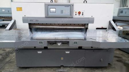 因设备更新现出售1300,920程控切纸机