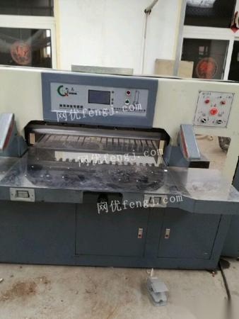 处理库存二手双规切纸机