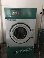 供应全套绿洲干洗机水洗机烘干机低价