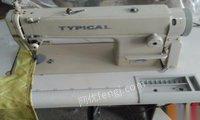 急售标准牌工业缝纫机1台上海地区送货