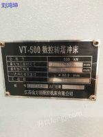 出售金方园VT-500数控冲