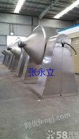 市场商家求购山东高价5000升二手双锥干燥机