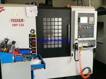 出售二手立式加工中心,杭州友佳VMP-23A立式加工中心