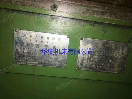 出售二手外圆磨床 上海MQ1350BX3000外圆磨床