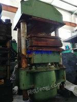 低价处理1200吨平板硫化机