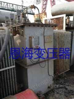 出租特种电压变压器
