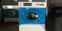 郑州小型衣物烘干机转让干洗机