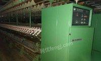 处理旧上海二纺机507细纱机22台