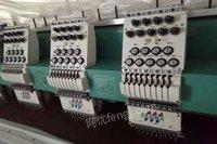急售2013年TFGN-920750*300机器