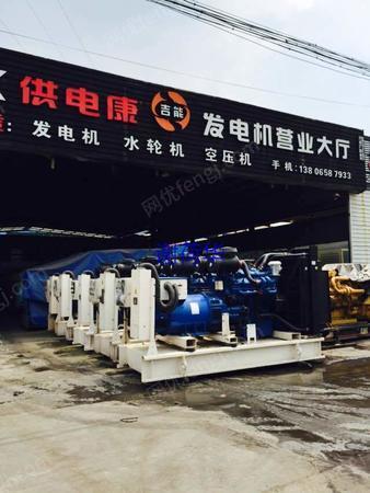 出售劳斯莱斯:柴油发电机组