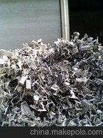 出售镁边角料,废镁,镁屑,镁渣