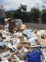 湖南回收废纸办公废纸
