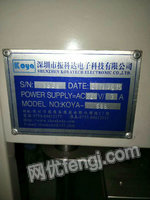 出售九成新电路板测试仪12台