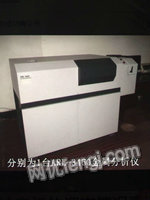 出售ARL-3460金属分析仪一台