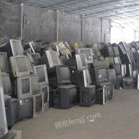 报废电视机,废塑料出售