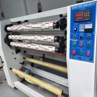东莞雄华机械大量出售高速分条机,分切机,复卷机,贴合分条机等设备