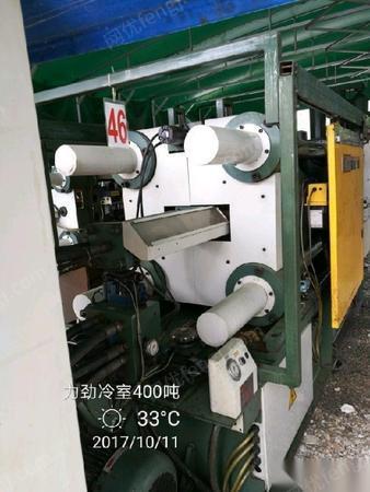 二手压铸机回收