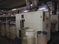 出售苏拉BD330汽流纺5台、07年产208锭
