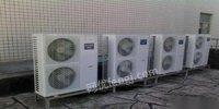 平谷空调回收平谷各乡镇旧空调回收高价快捷拆卸
