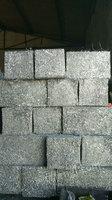 出售6063铝压块,月供200吨