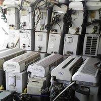 顺义城区空调回收公司顺义旧空调电话