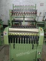 出售二手织带机系列设备