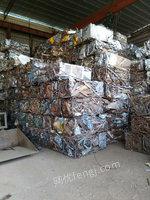 废合金钢出售