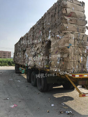 废纸箱切边回收
