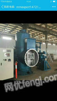 Sale of vertical vacuum brazing furnace