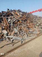 高价回收各种重废工角槽边角料