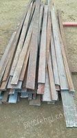 出售轧钢料100吨!货在济宁。