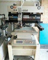 急售锡膏印刷机