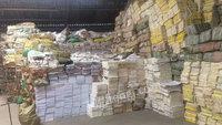 长沙办公废纸回收