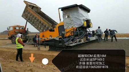 北京天顺长城SP160-2超大厚度摊铺机出租