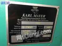 出售2010年卡尔迈耶TM3  186 32E经编机