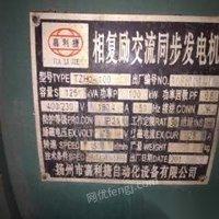 出售二手100KW广西玉柴柴油发电机组工厂备用发电机组九成新